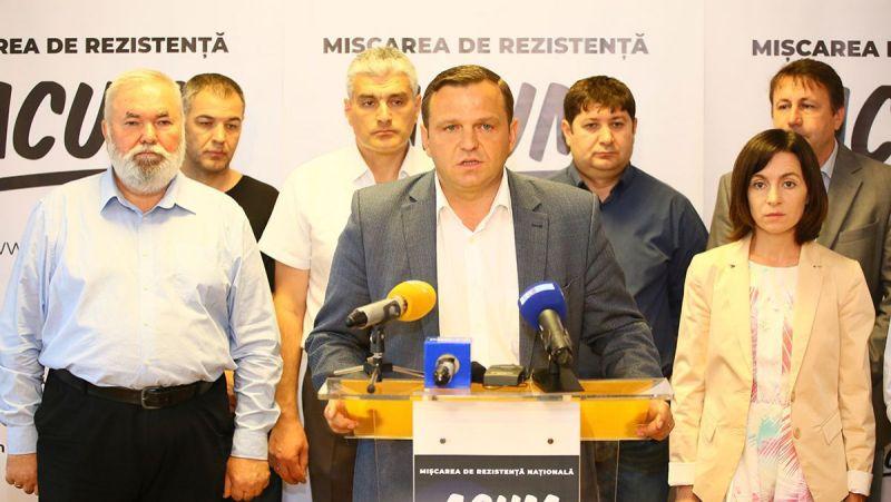 Депутаты фракции «ППДП, блок «АКУМ» обратились в Генеральную прокуратуру. Вот с каким запросом!
