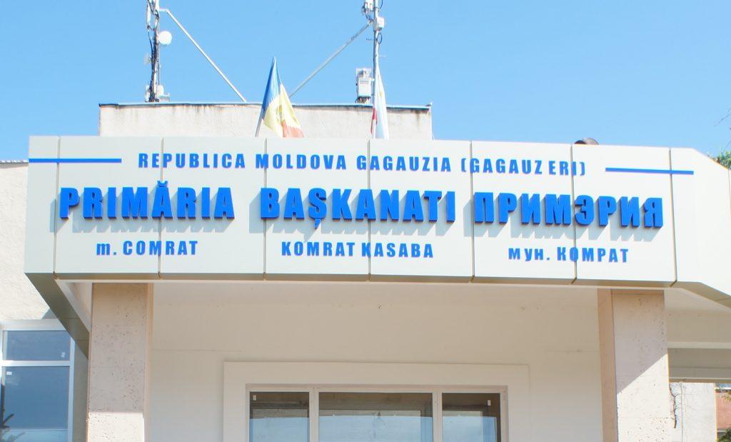«Будем работать с теми, кого утвердил Парламент». Примар Комрата и часть советников готовы работать с правительством Санду