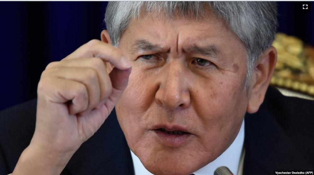 Генпрокуратура Кыргызстана нашла основания для лишения неприкосновенности экс-президента. Его обвиняют в нескольких преступлениях