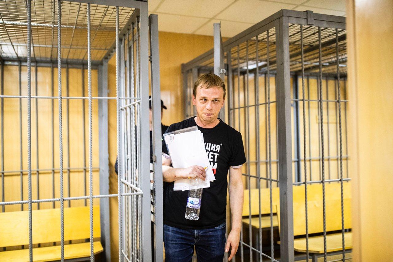 Задержанного за покушение на сбыт наркотиков журналиста-расследователя «Медузы» отправили под домашний арест