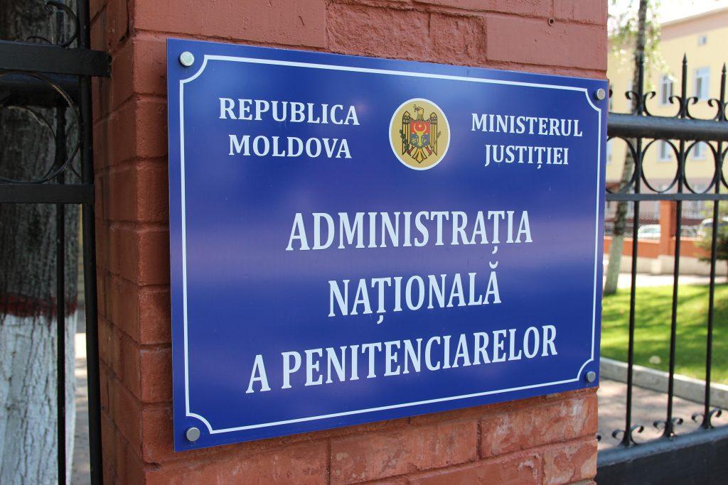 Директор администрации пенитенциарных учреждений и его заместитель покинули должности. Объявлен конкурс