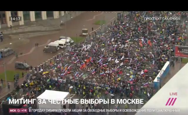 В Москве проходит митинг «Вернем себе право на выборы»
