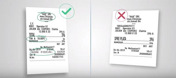 """Государственная налоговая служба проводит кампанию под названием """"Будь честным – требуй кассовый чек"""""""