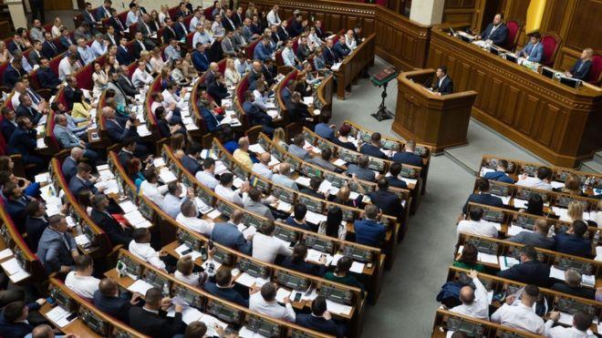 Верховная рада приняла закон о порядке лишения президента Украины полномочий