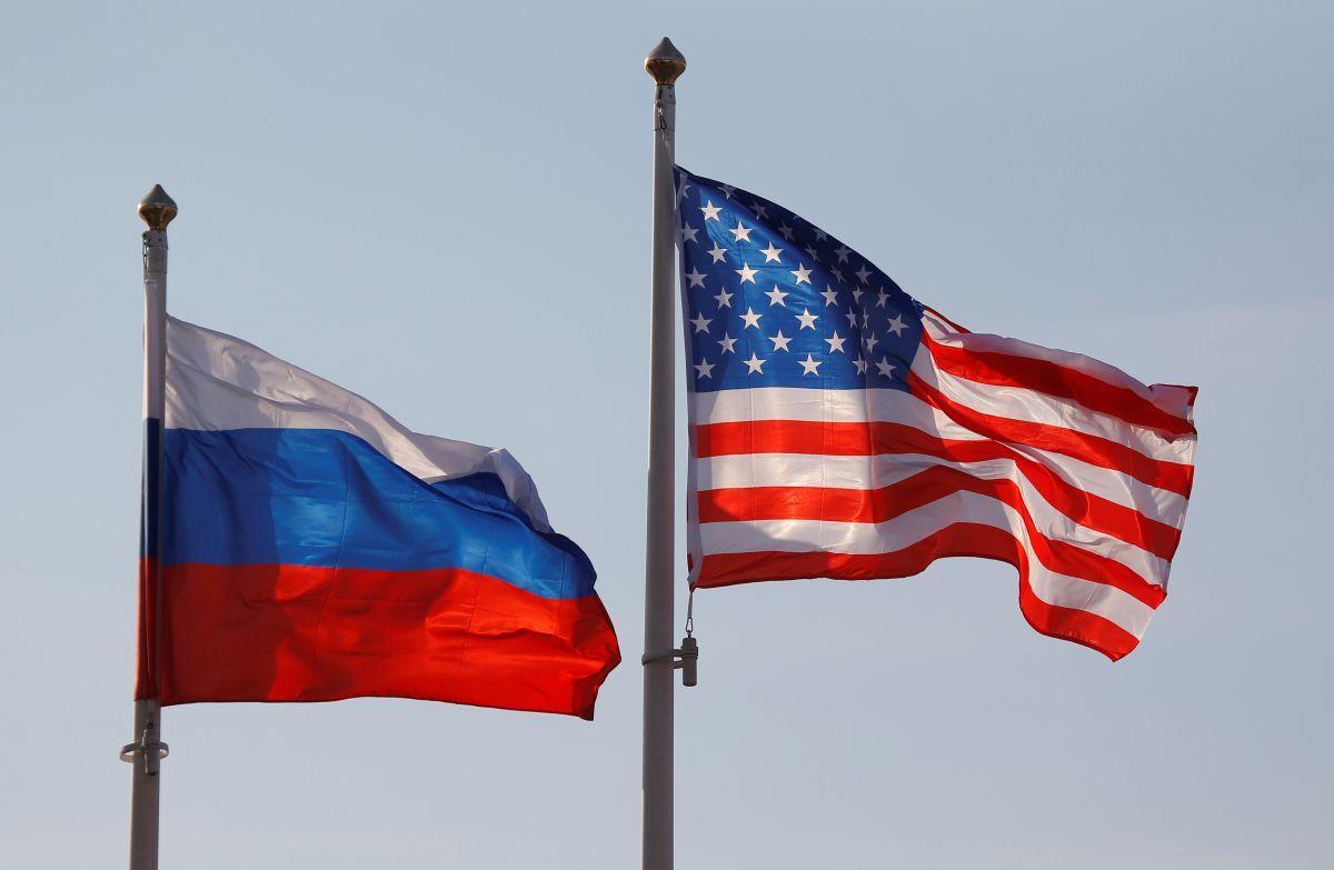 The New York Times сообщила о фальсификации РФ вмешательства Киева в выборы в США
