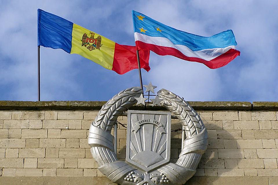 Торжественное собрание по случаю 25-летия Гагаузии