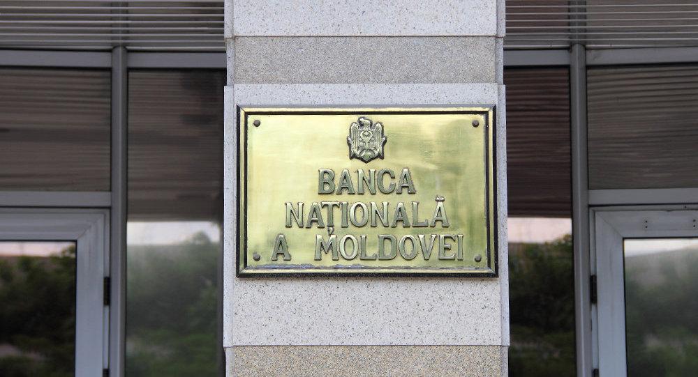 Mold-street.com: Додон говорит о миллиардах, однако цифра в десять раз меньше. Какую прибыль получил НБМ?