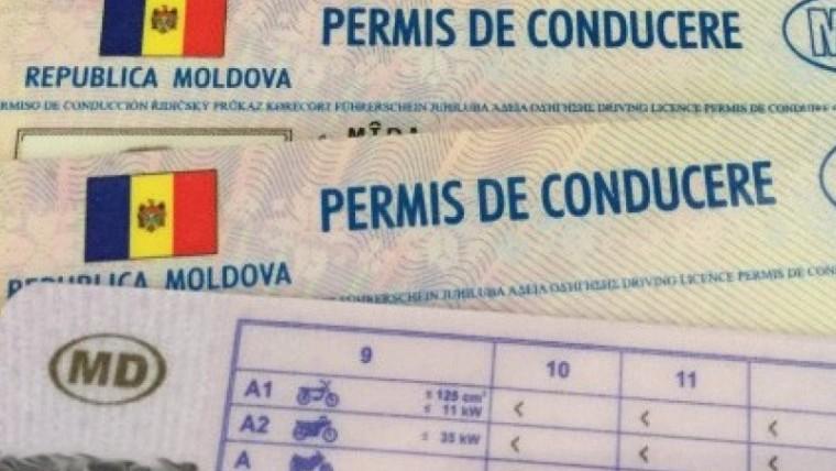 Молдавские граждане, проживающие в Турции, смогут конвертировать свои водительские права без сдачи экзамена