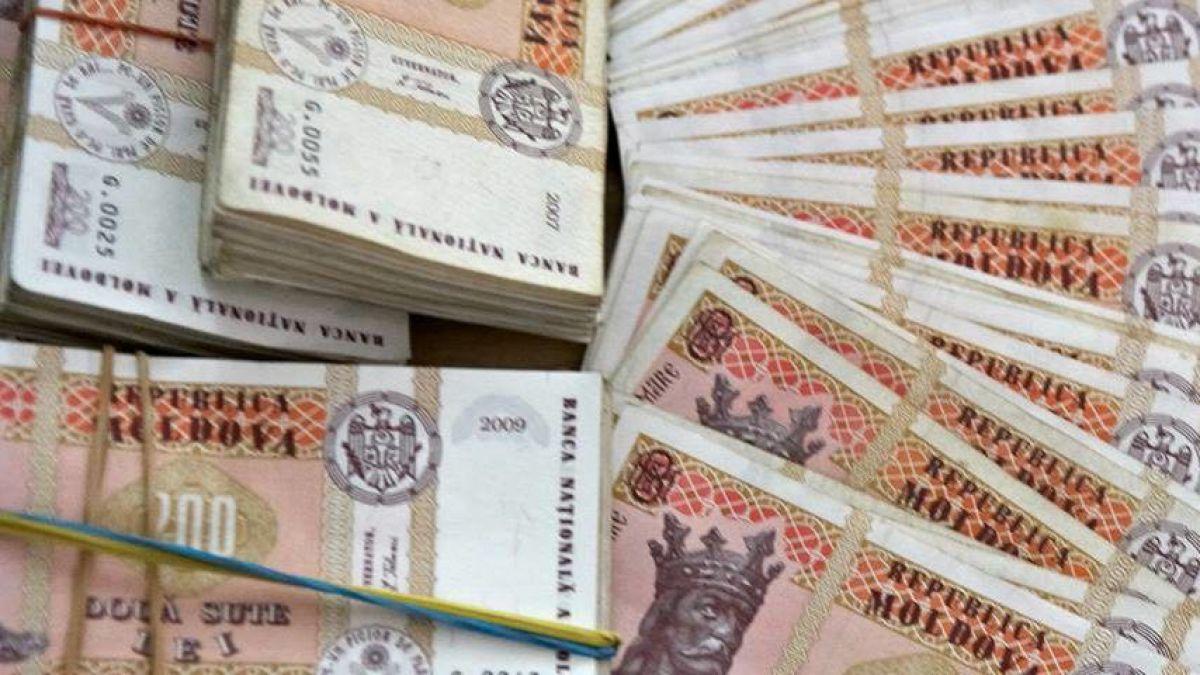 Резервный фонд правительства пополнен на 25 млн леев